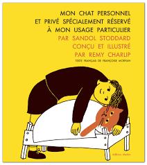 chat personnel, privé, charlip memo